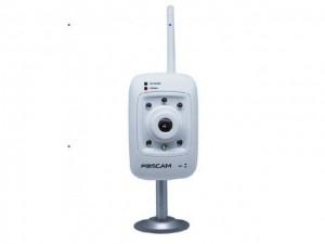 Beltéren is alkalmazható IP kamerák