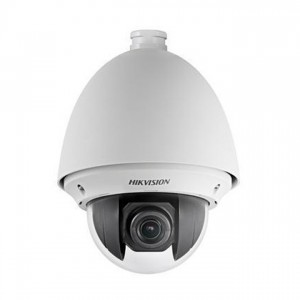 Hikvision DS-2DE4220 Speed dome ip kamera