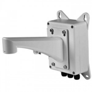 Hikvision DS-1602ZJ-box fali konzol kötődobozzal PTZ kamerákhoz