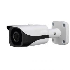 Dahua HAC-HFW2221E Bullet HD-CVI kamera, kültéri, (1920X1080) Felbontás, Válaszható: 3,6mm-es, vagy 6mm-es Lencsével