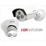 Hikvision IP kamerák