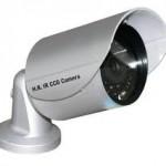 Kompakt térfigyelő kamera fix optikával