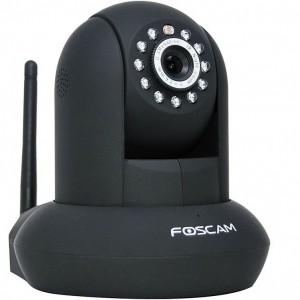 Forgatható és dönthető IP kamerák listája.