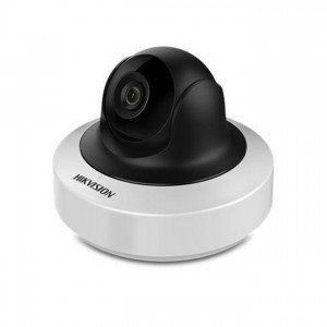 Hikvision DS-2CD2F52F ip dome kamera