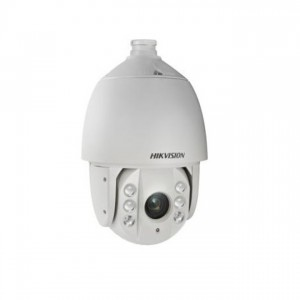 Hikvision DS-2AE7123T-A HD-TVI speed dome kamera