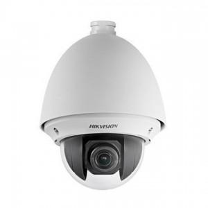 Hikvision DS-2DE4220 Speed dome ip kamera
