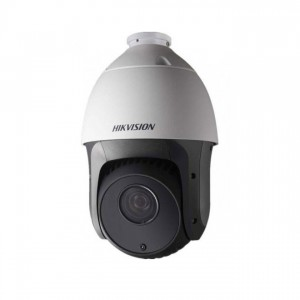Hikvision DS-2DE5220 Speed dome ptz ip kamera