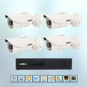 Jump Novus POE 2,1MP ip kamera rendszer