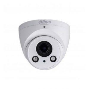 Dahua HAC-HDW2221R-Z Turret HD-CVI kamera, kültéri, 1080P, 2,7-12mm(motor),